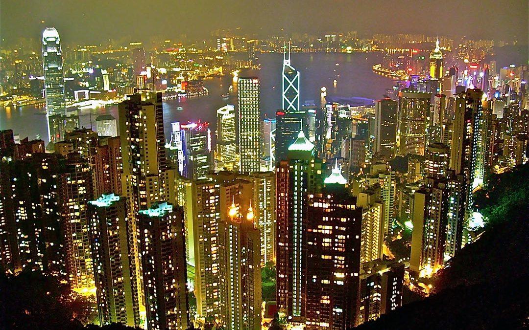 Hong Kong – Asia's World City
