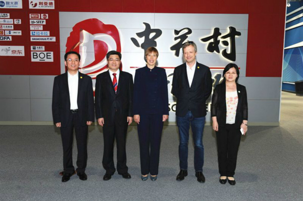 Estonian president visits China's Silicon Valley